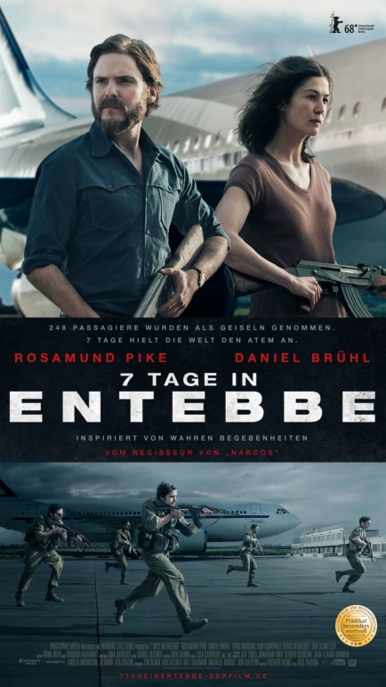 Entebbe_Digitales_Plakat_180x1920_1400